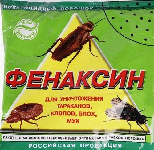 """""""Фенаксин"""" - порошок для разведения от тараканов"""