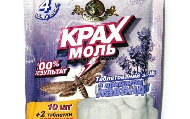 Таблетки с запахом лаванды от моли