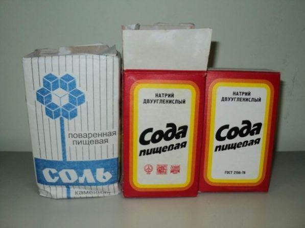 Соль и сода - проверенный способ удалить блох из квартиры