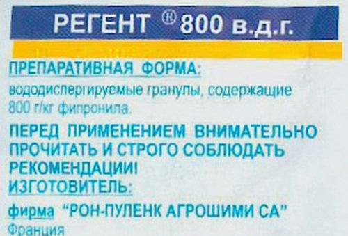 """Отрава """"Регент"""" - мощное средство против тараканов"""