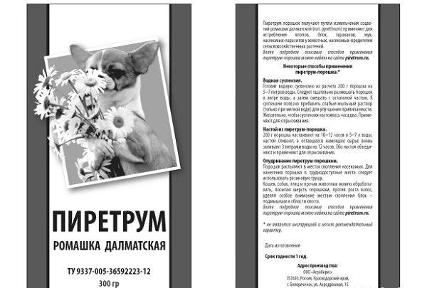 Пиретрум - растительное средство от клопов