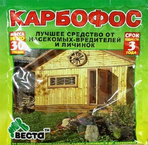 Карбофос - действует на взрослых особей и на их личинки