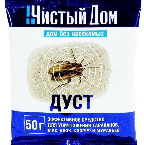 Дуст Чистый Дом - уничтожит всех вредных насекомых