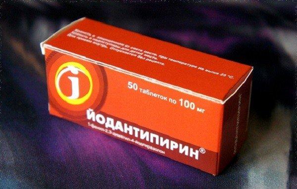 Йодантипирин - надежное лекарство при энцефалите