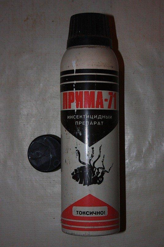 Прима-У имеет очень неприятный запах