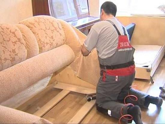 Разберите мягкую мебель перед обработкой Чистым Домом
