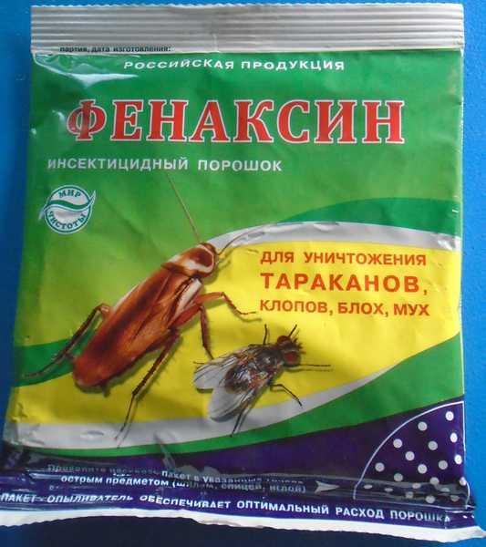 Фенаксин - эффективное средство для всех насекомых
