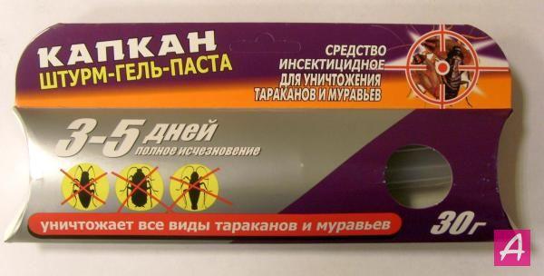 """Гель """"Капкан"""" защитит Вас не только от тараканов, но и от муравьев"""