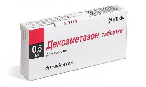 Дексаметазон - мазь от сильной аллергии на укусы клопов