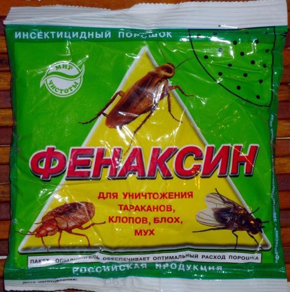 Фенаксин - надежное средство против тараканов