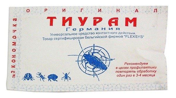Тиурам от тараканов производства Германии