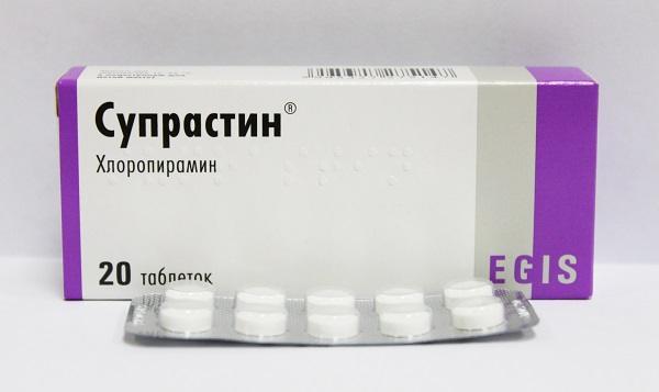 Супрастин - противоаллергические таблетки