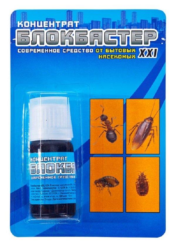 Блокбастер - отличное средство против насекомых