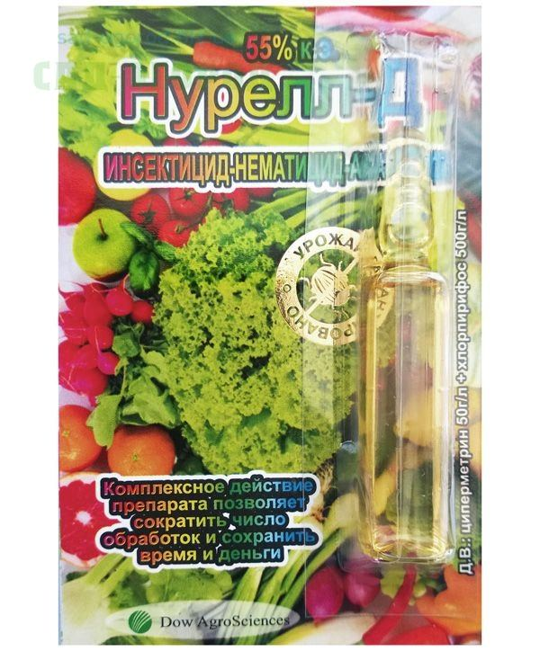 Нурелл - инсектицид против капустной моли