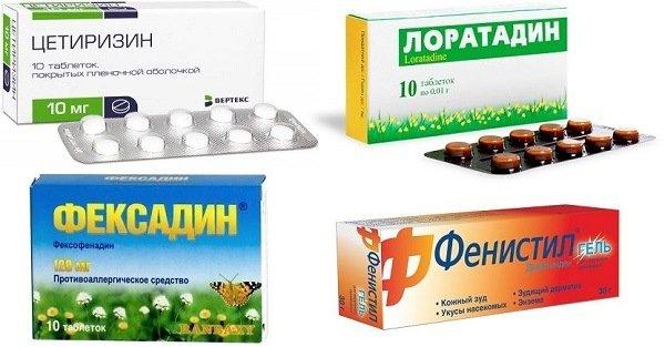 Антигистаминные таблетки после укусов осы